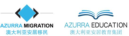 Azurra Migration and Azurra Education logo combined